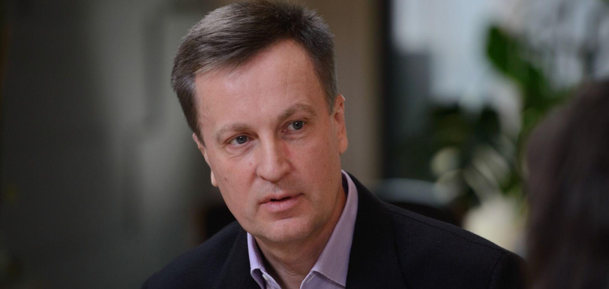 Наливайченко: Янукович должен сидеть или в Украине, или в международной тюрьме