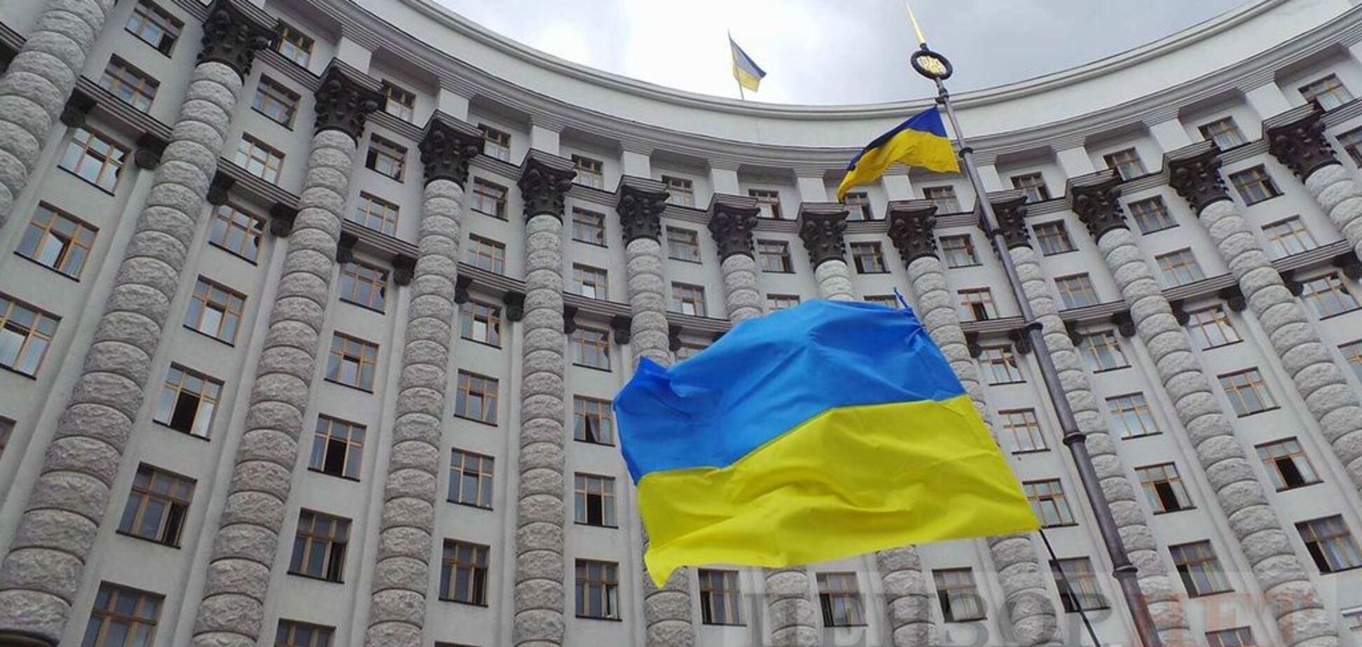 В уряді України відбулися кадрові зміни: призначено нового міністра