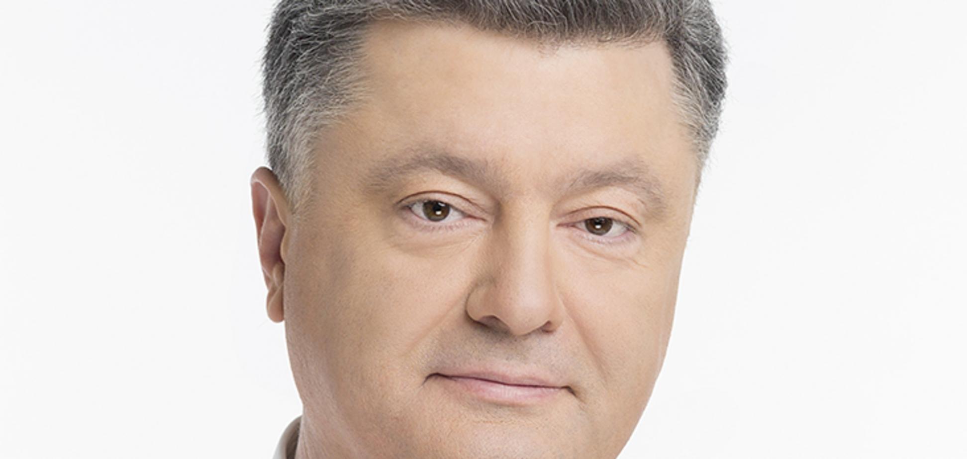 Порошенко идет в президенты: ЦИК вынес вердикт