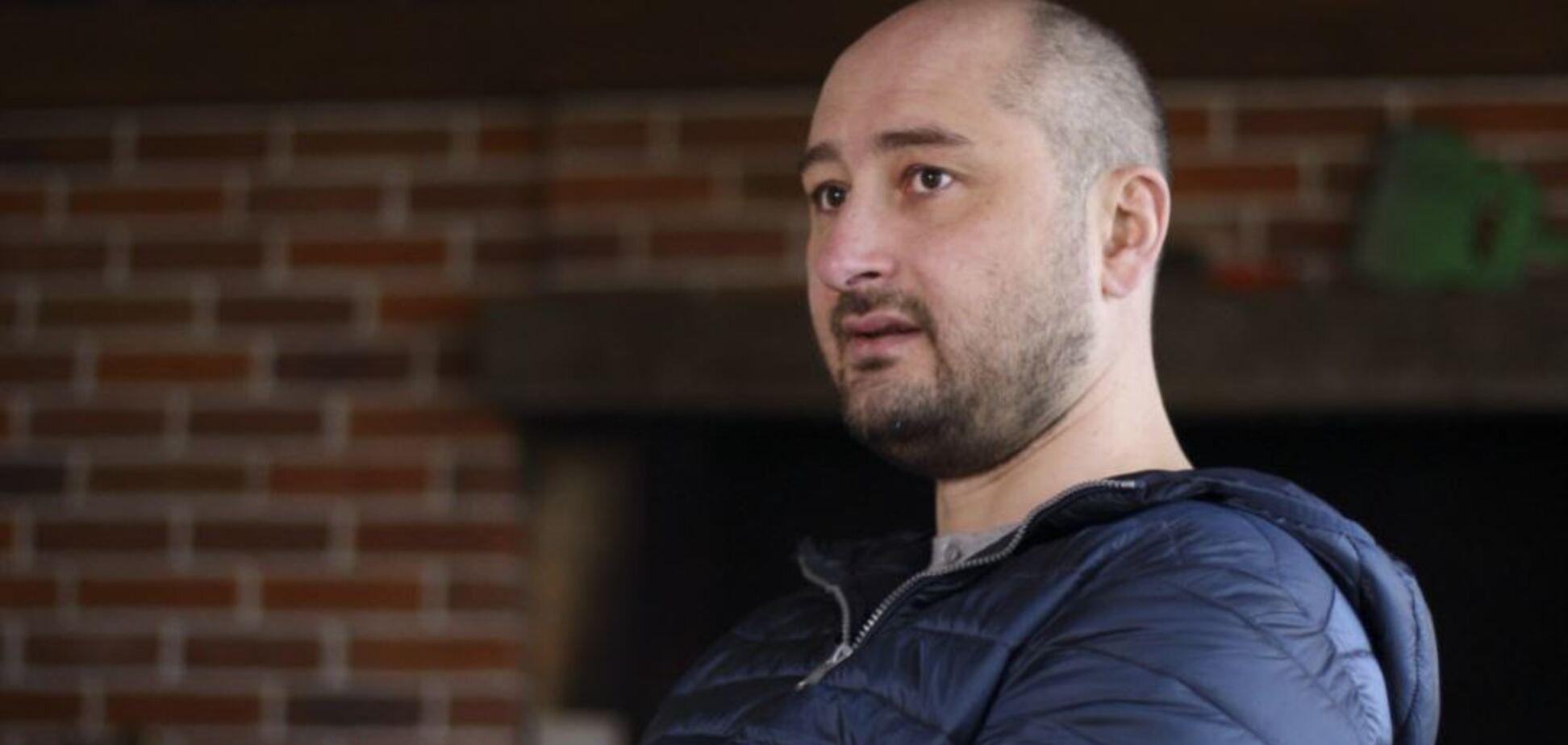 ''Уйдите из Украины!''Российский журналист поставил на место пропагандистов Путина