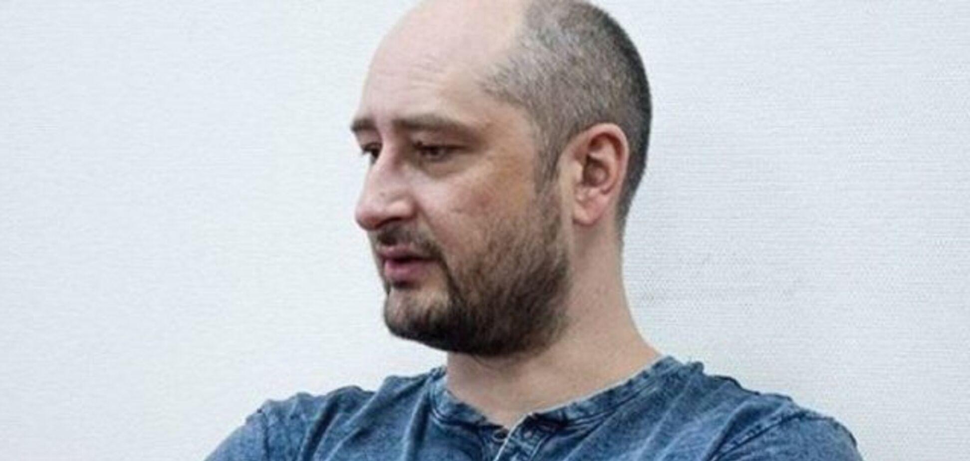 ''Велика війна ще буде!'' Російський журналіст напророкував напад на Україну