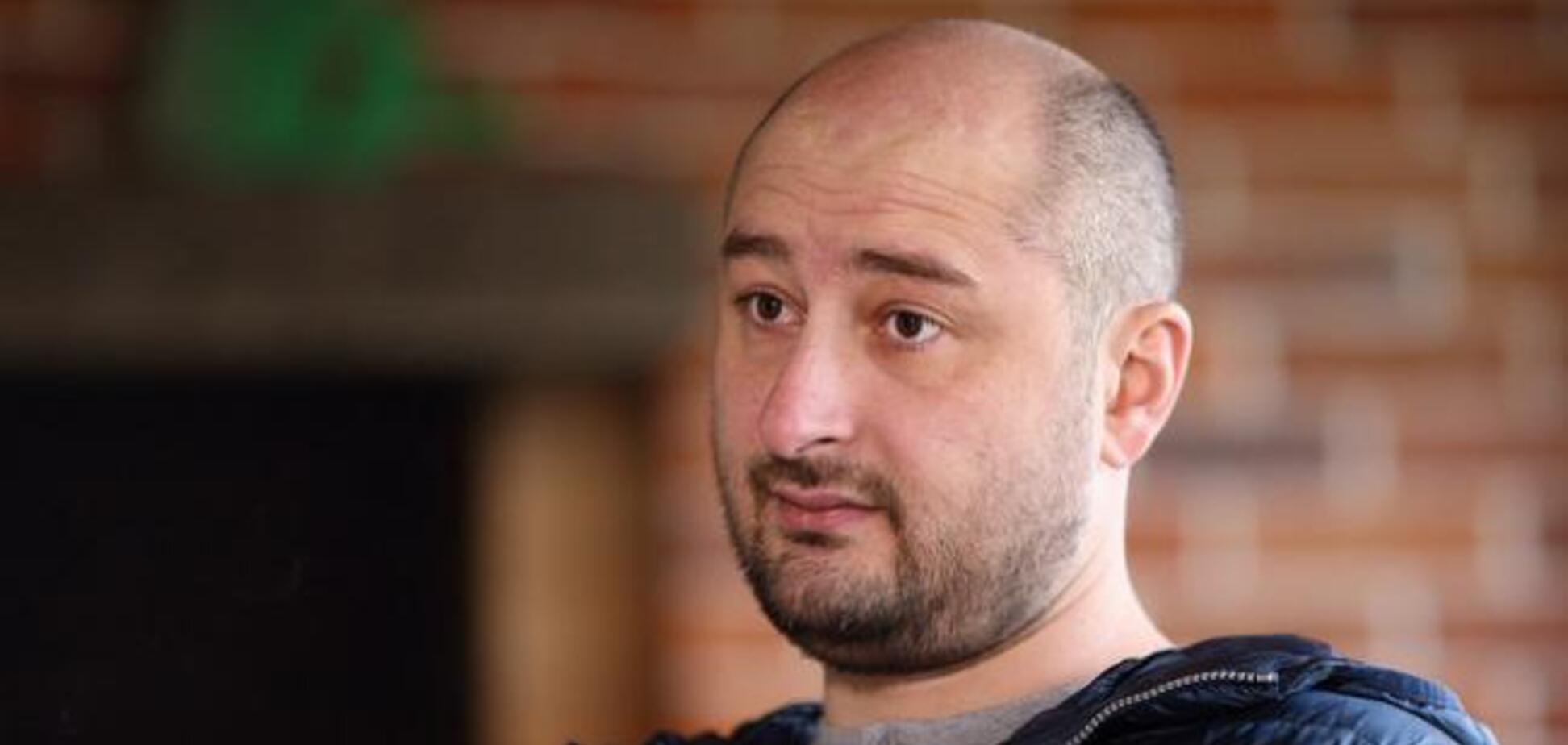 В качества 'ужаса-ужаса' остался только Бабченко