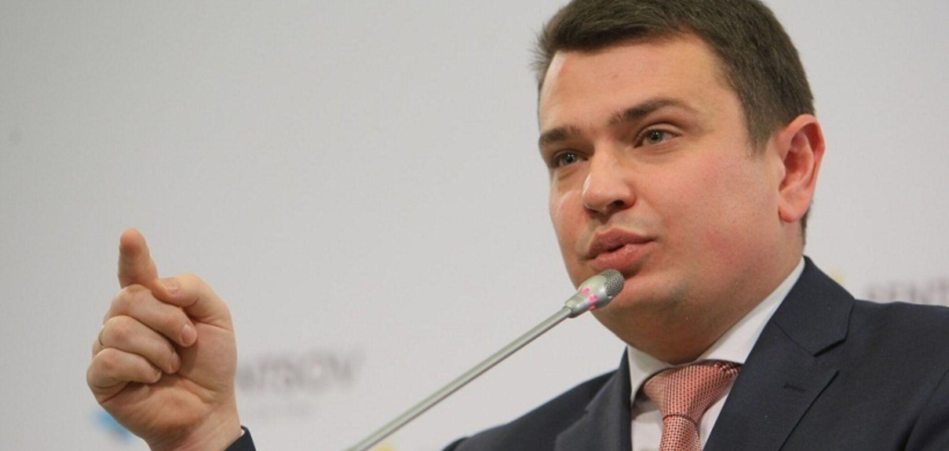 Коррупция Украина
