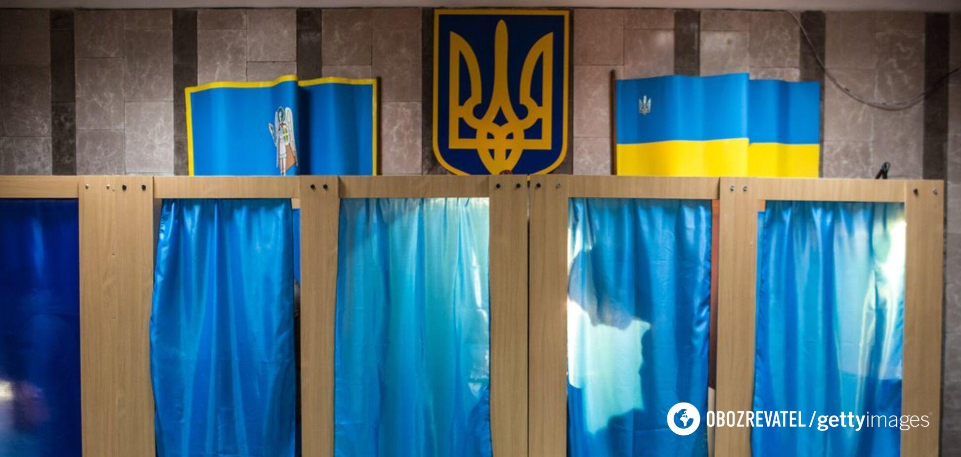 Это рекорд: стало известно количество кандидатов в президенты Украины