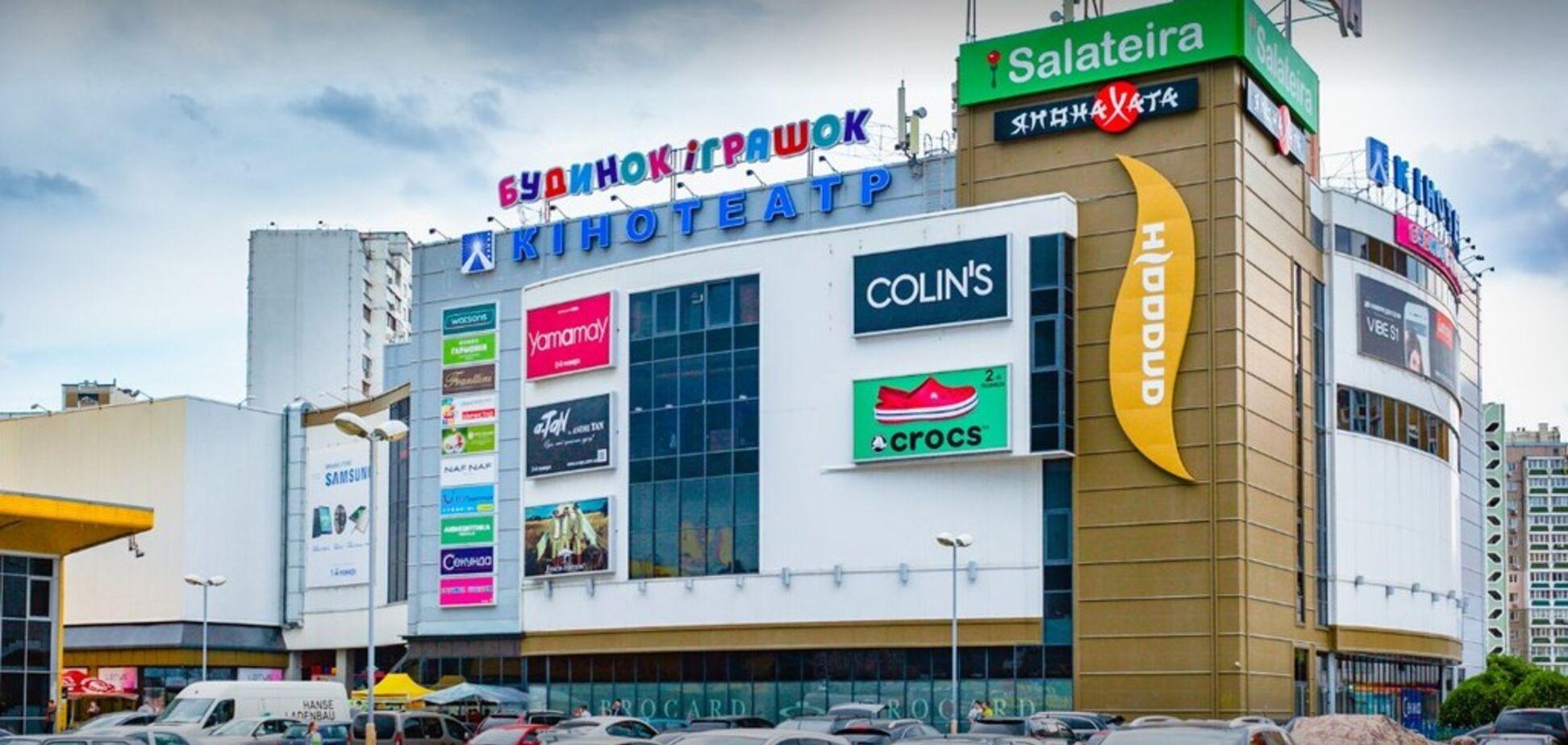У Києві аферистки створили фейкове турагентство в ТЦ: розсекречена схема обману