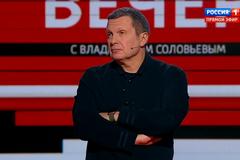 Соловьев пожаловался на дорогую жизнь в России