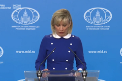 Захарова взорвалась возмущениями из-за игры об УПА