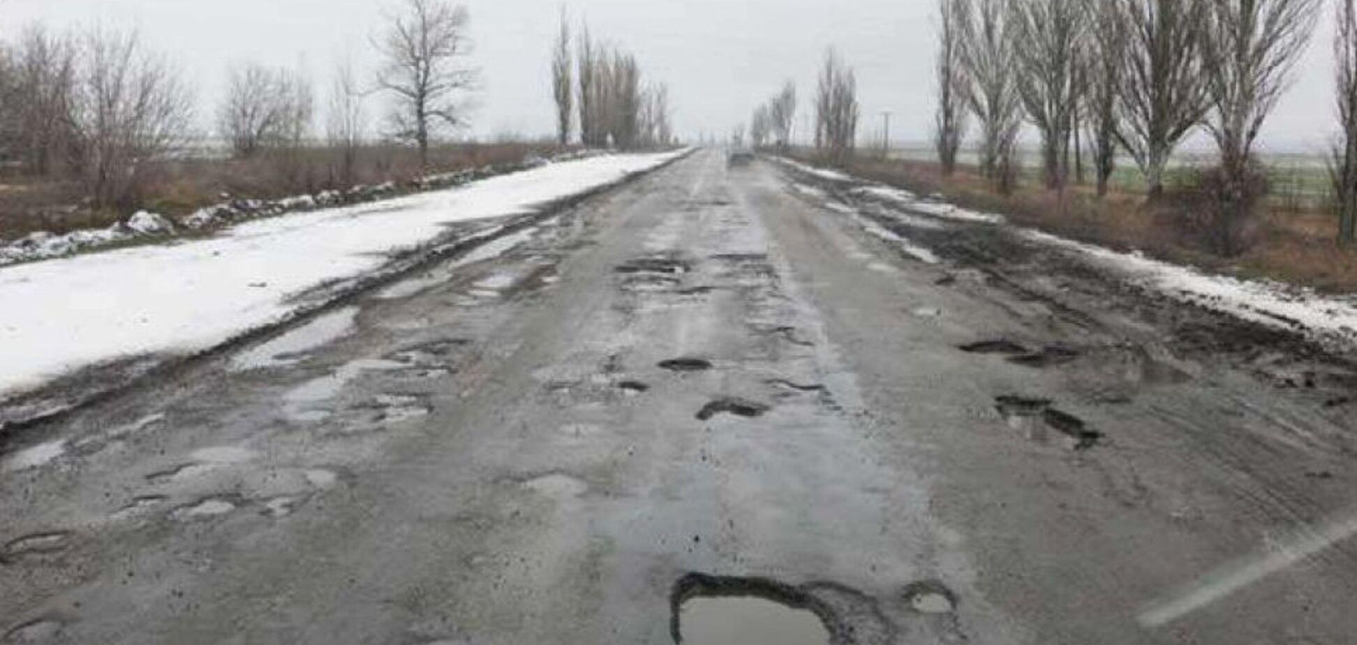 Пріоритетний регіон щодо розвитку інфраструктури в Україні