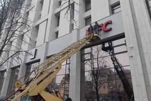 ''Нас держат за идиотов!'' Скандал с KFC на Майдане получил продолжение