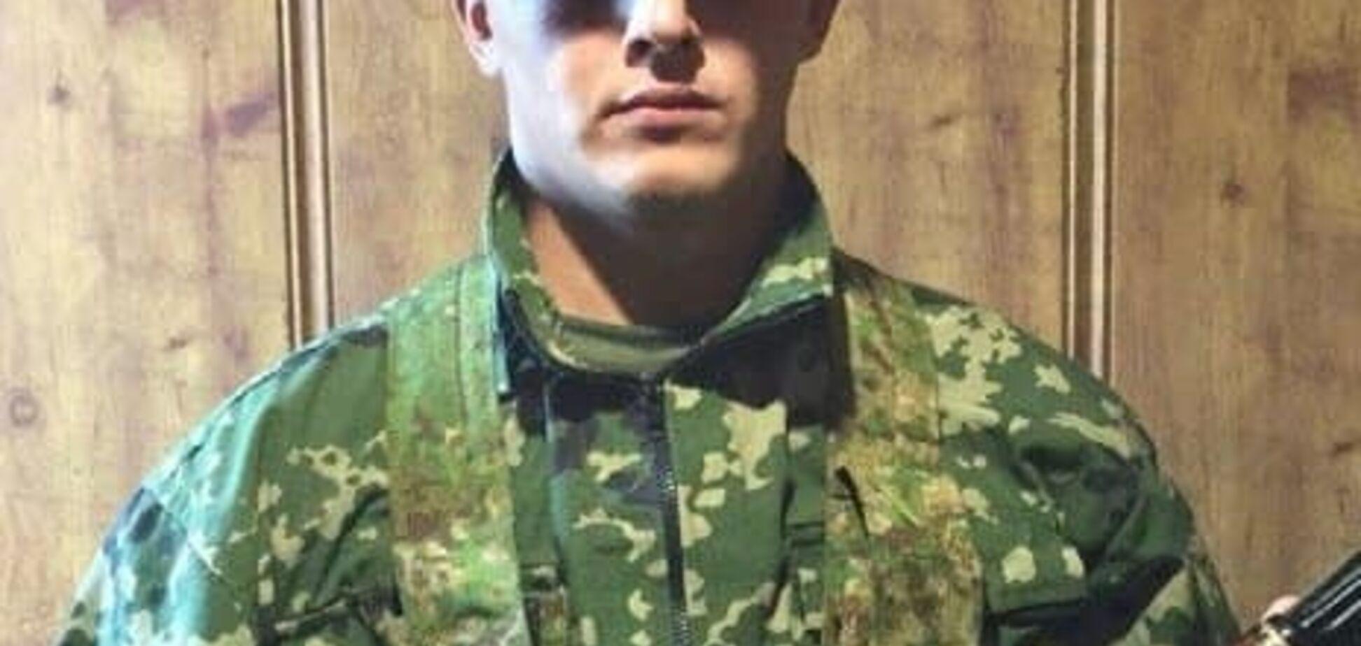 Воював за ''ДНР'': з'явилося фото вбитого зрадника України