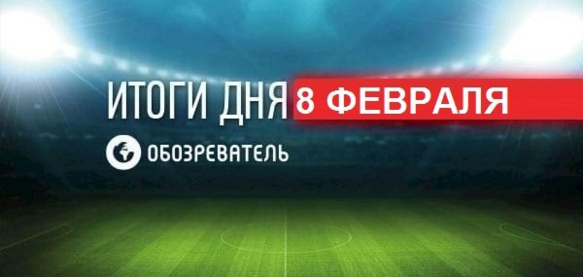 В 'Динамо' висловилися про трансфер Ракицького: спортивні підсумки 7 лютого