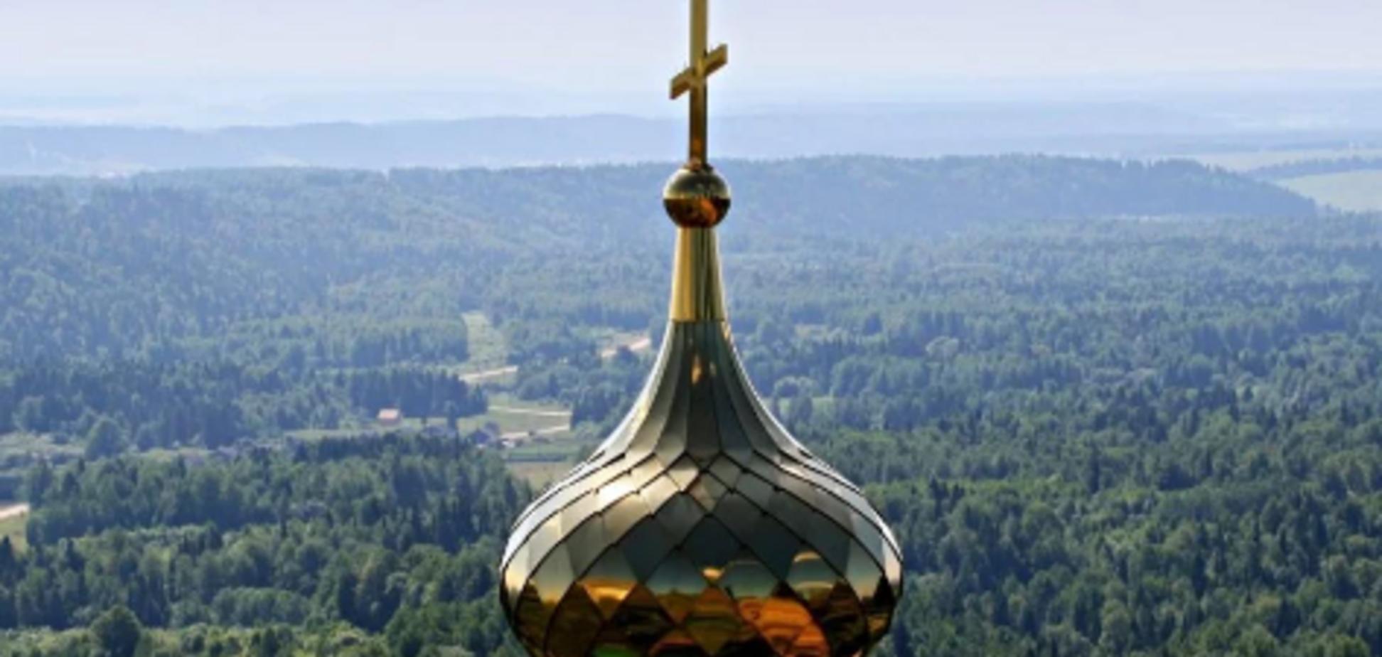 ''Жечь дотла не обязательно'': СБУ разоблачила атаки России на церкви в Украине