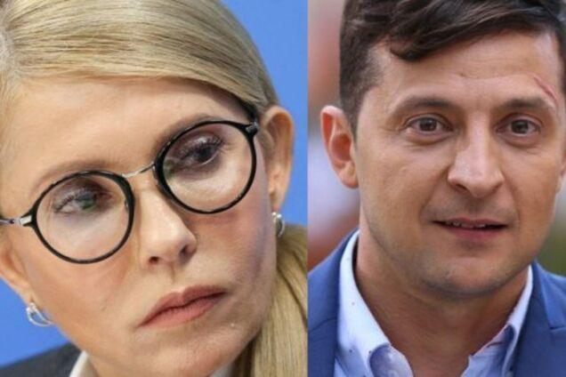 Тимошенко і Зеленський