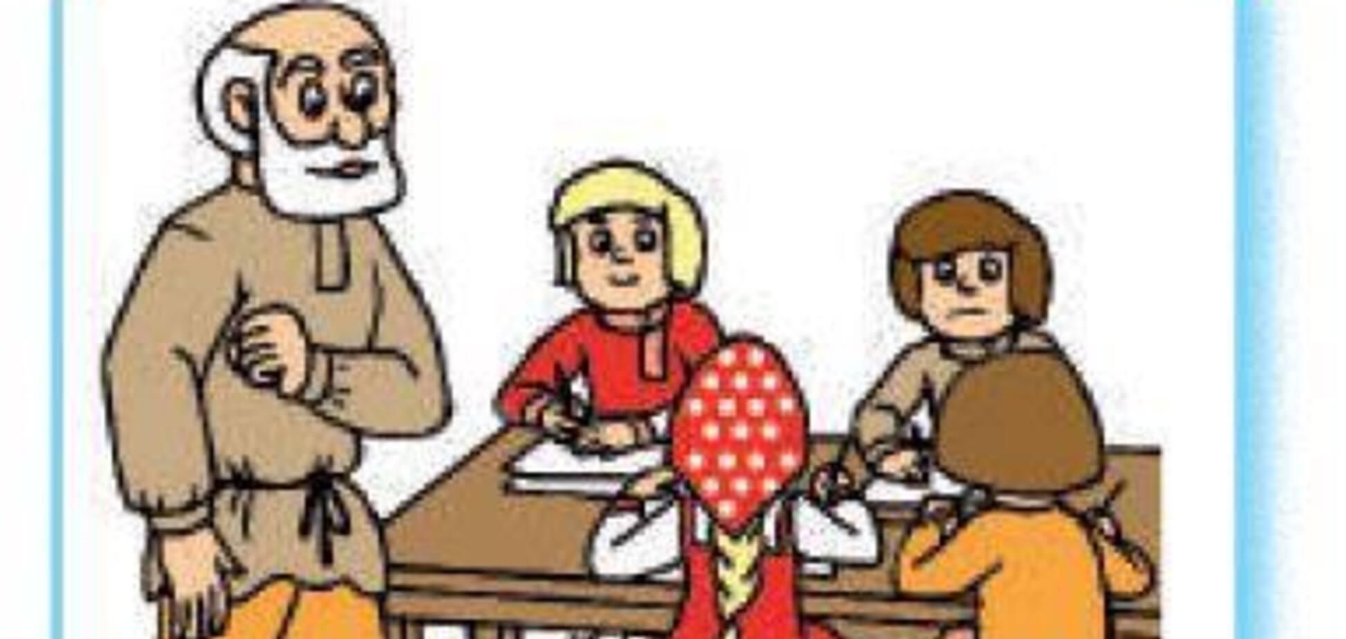 У Міністерстві освіти хочуть виховати з українських дітей московитів у лаптях та косоворотках