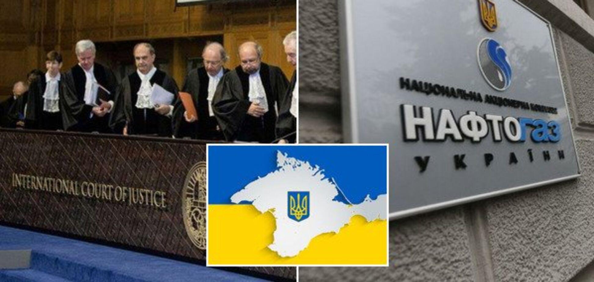 За Крым: Украина одержала громкую победу над Россией в суде