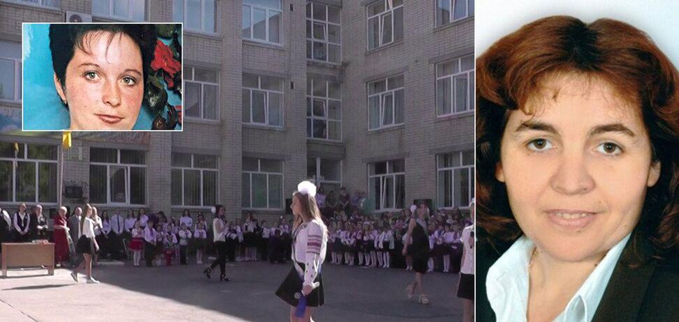 'Закінчується смертю': українські вчителі стають жертвами цькування