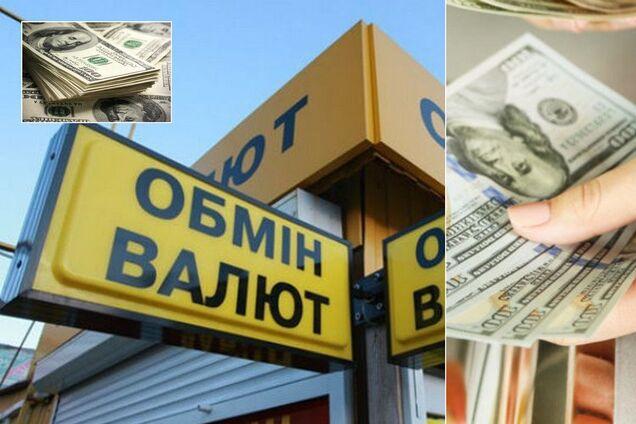 В Україні ослабне долар: що буде з гривнею