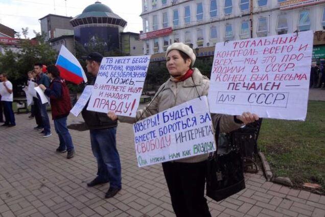"""""""КГБшник и его друзья"""": в России вспыхнули массовые протесты против Путина"""