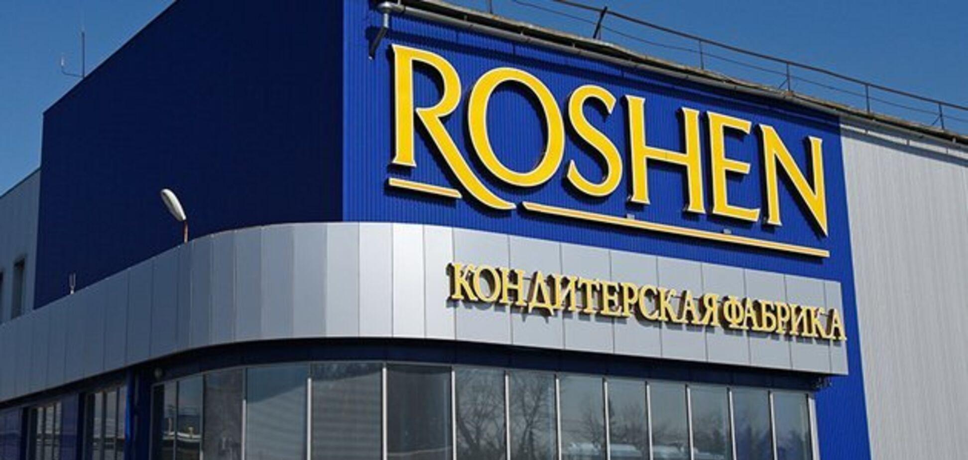 Арешт Липецької фабрики Roshen: у Росії зважилися на нову підлість