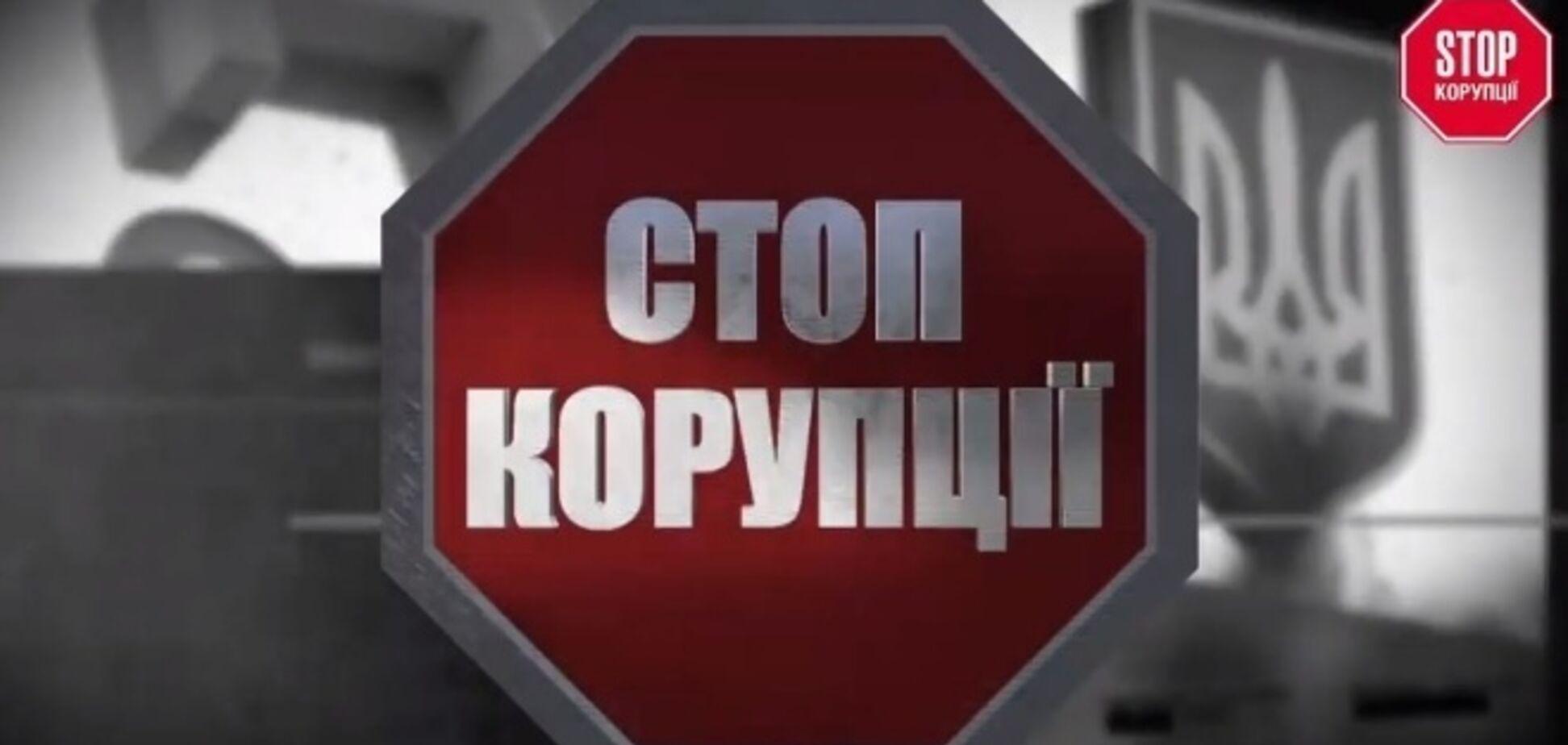 Нет фейкам! В 'Стоп коррупции' ответили на информатаку