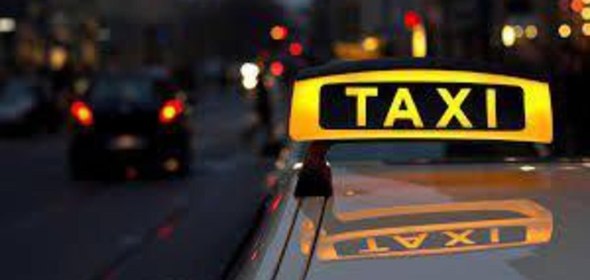 'Экспресс такси' для быстрого и комфортного перемещения в Киеве