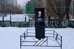 Россияне потроллили Путина: Кремлю предрекли скорую 'смерть'