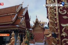 Обзор: Таиланд - первое впечатление
