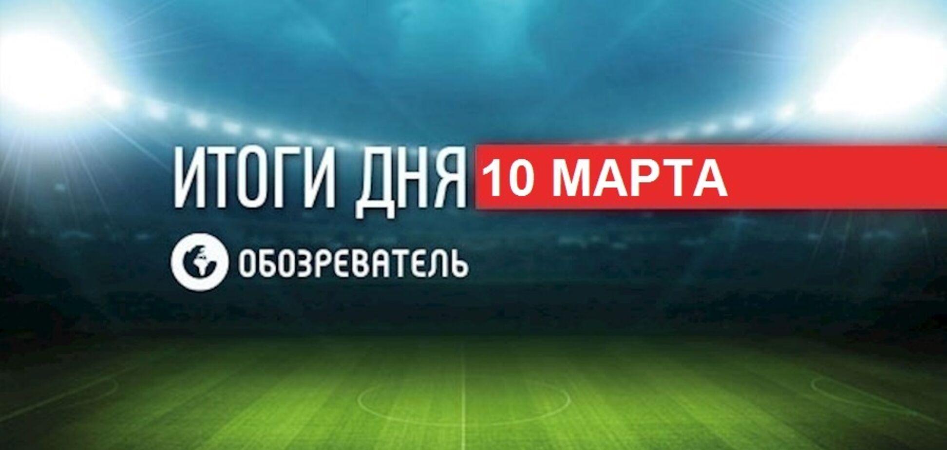Пидручный выиграл 'золото' ЧМ: спортивные итоги 10 марта