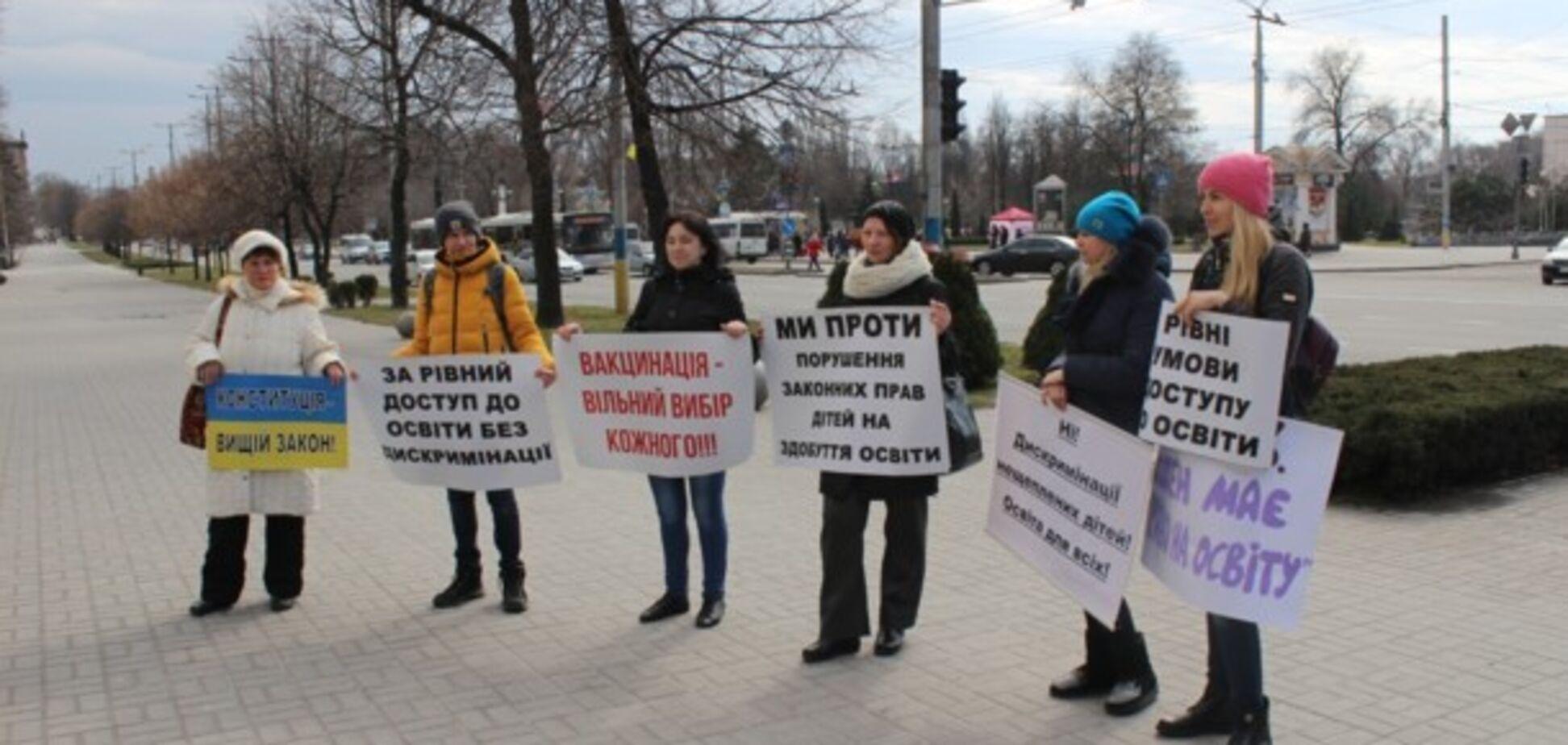 Запорожские родители провели митинг против вакцинации детей