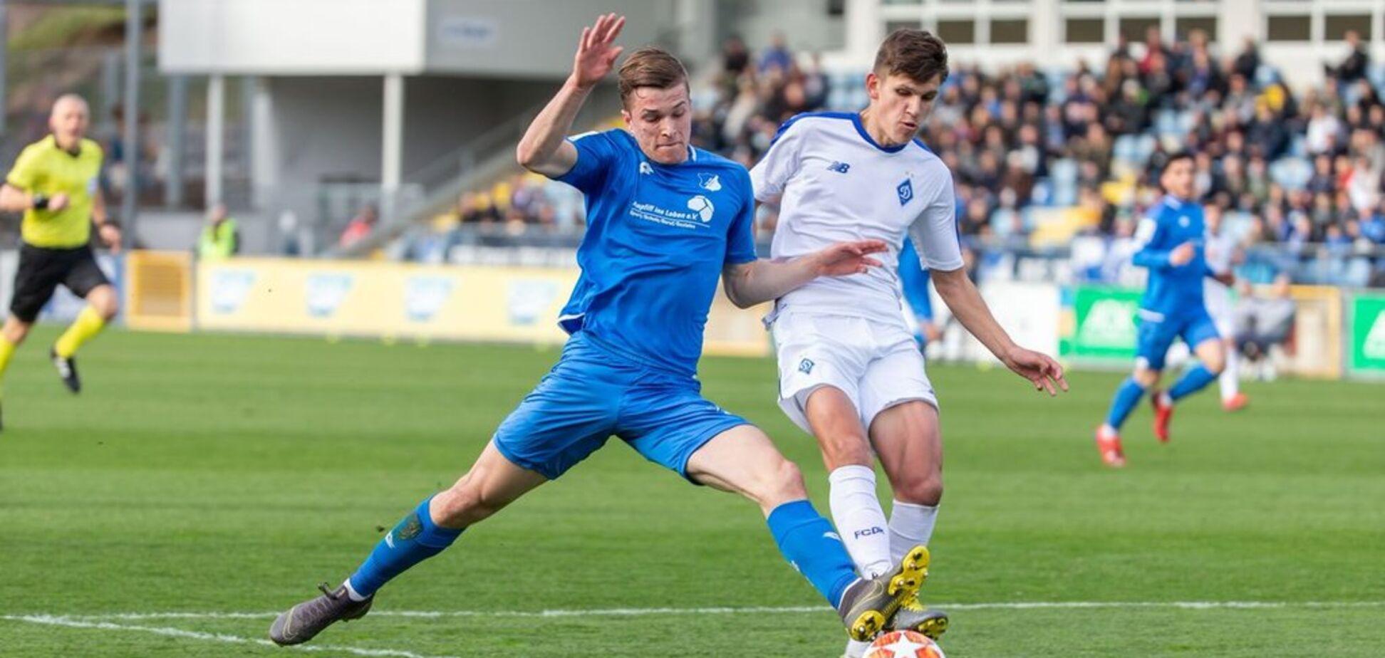 'Динамо' драматично програло в Юнацькій лізі УЄФА