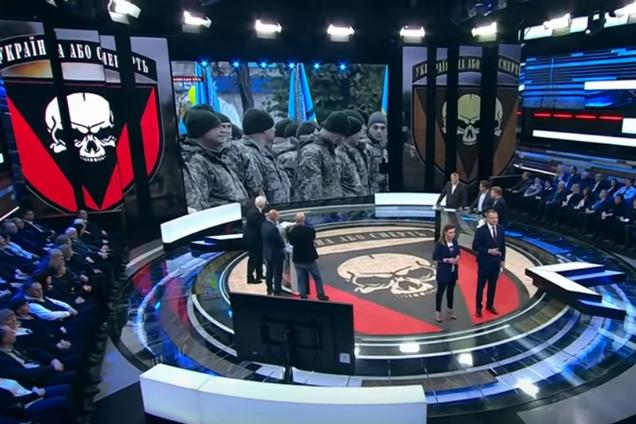 Пропагандисты Путина