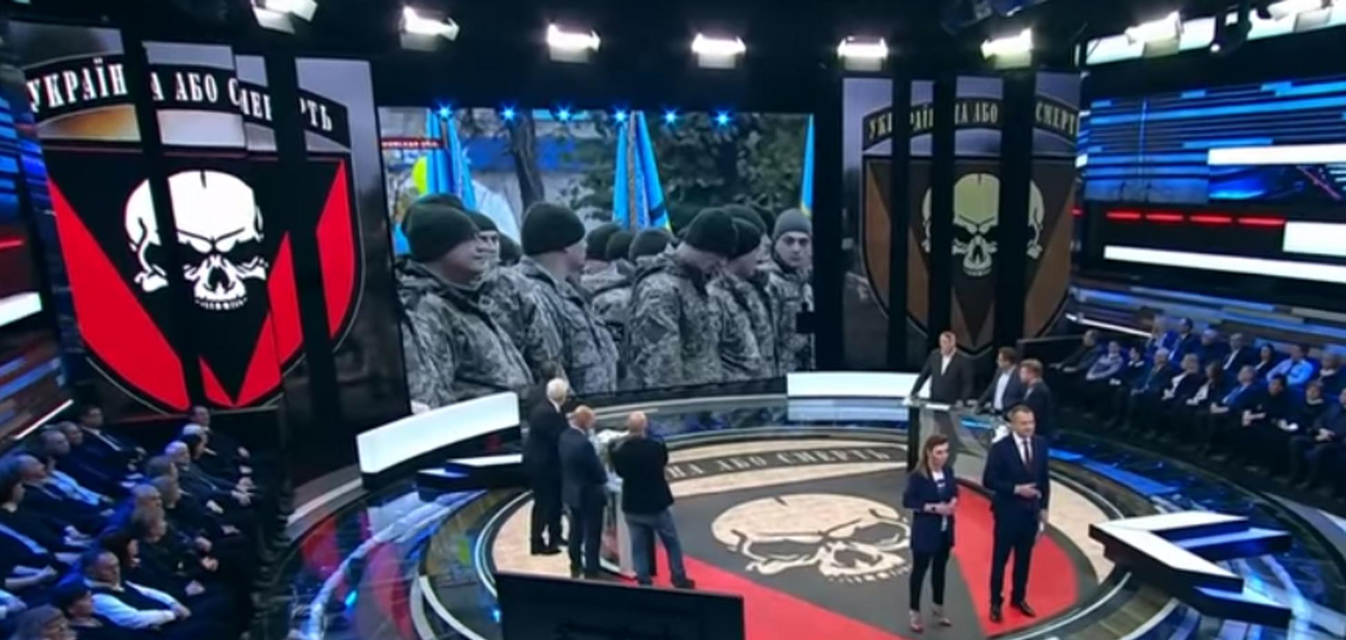 'Копия 'Мертвой головы!' На росТВ подняли панику из-за новшества в ВСУ