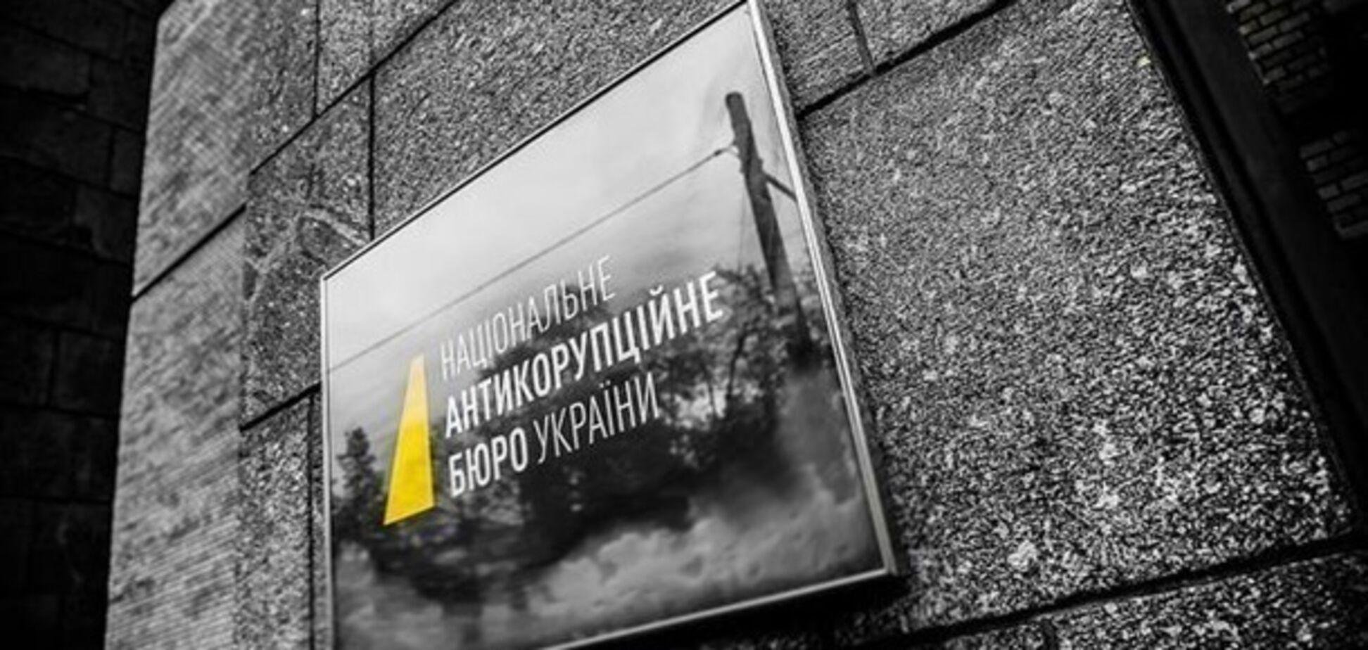 Скандал в оборонке Украины: НАБУ сделало громкое оправдательное заявление