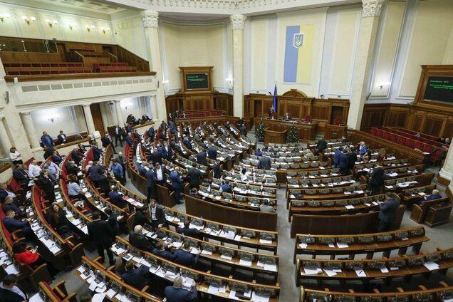 Иллюстрация. Верховная Рада Украины