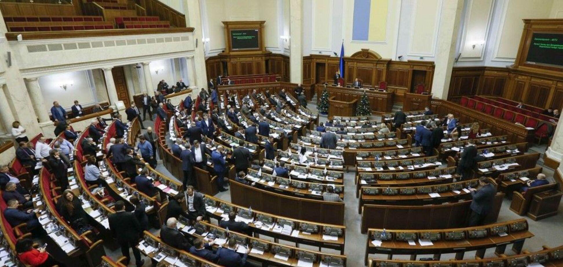 Ответственность за незаконное обогащение: Найем сообщил о скандальном решении Рады