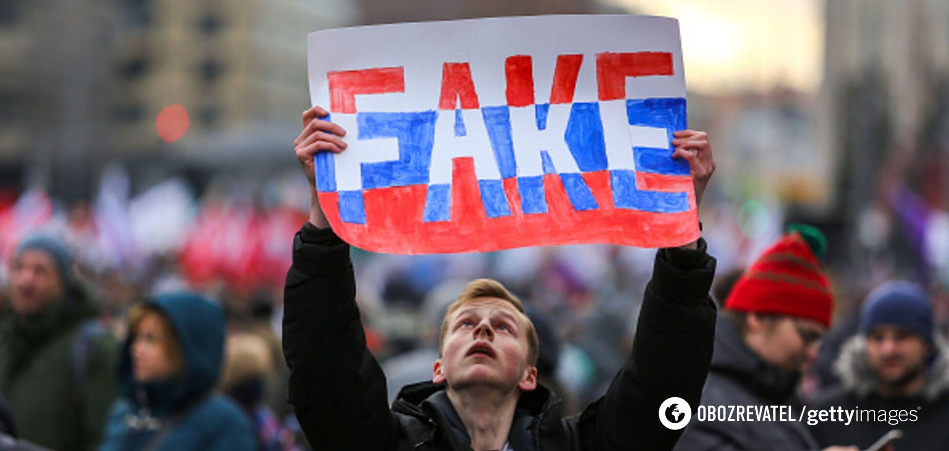 Порєбрік News: на росТБ привласнили український народ і збрехали про 'криваві розправи'