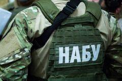 'Какой-то позор!' Журналист указал НАБУ на 'промахи' в скандальном деле по оборонке