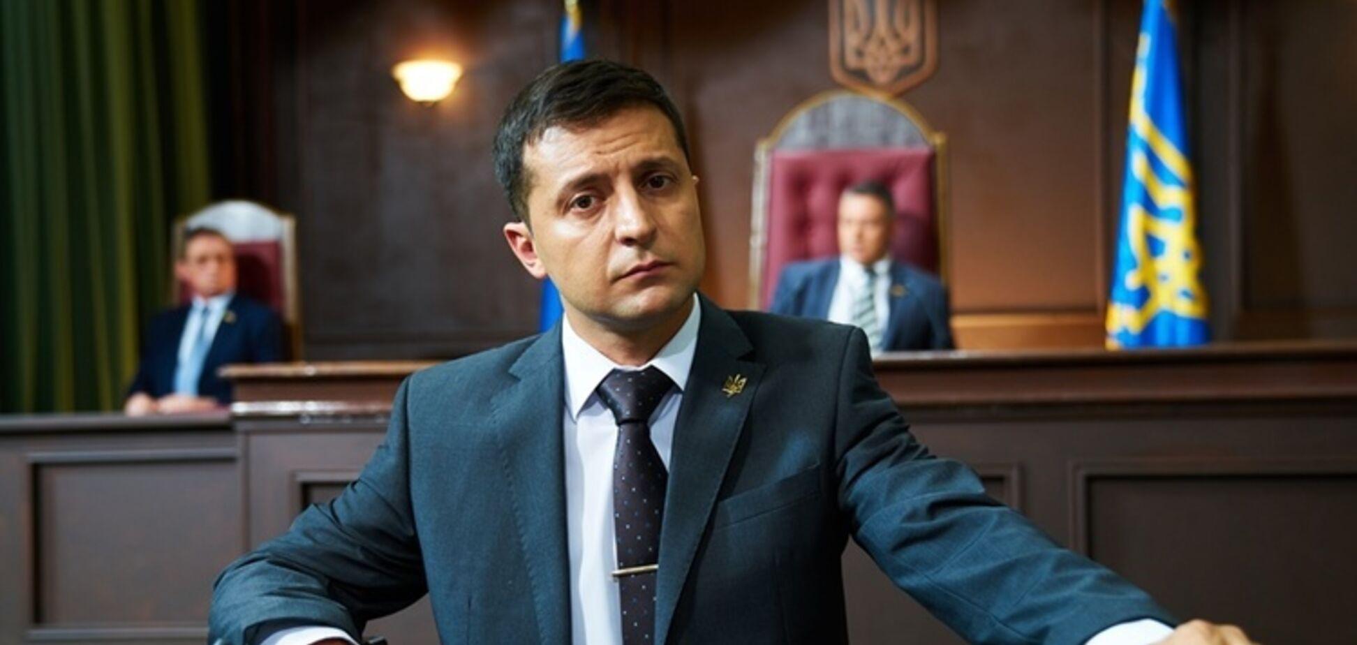 'Проблеми' з виходом 'Слуги народу-3': у Зеленського дали відповідь