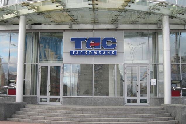 ТАСКОМБАНК завершив 2018 рік із прибутком понад 400 млн грн