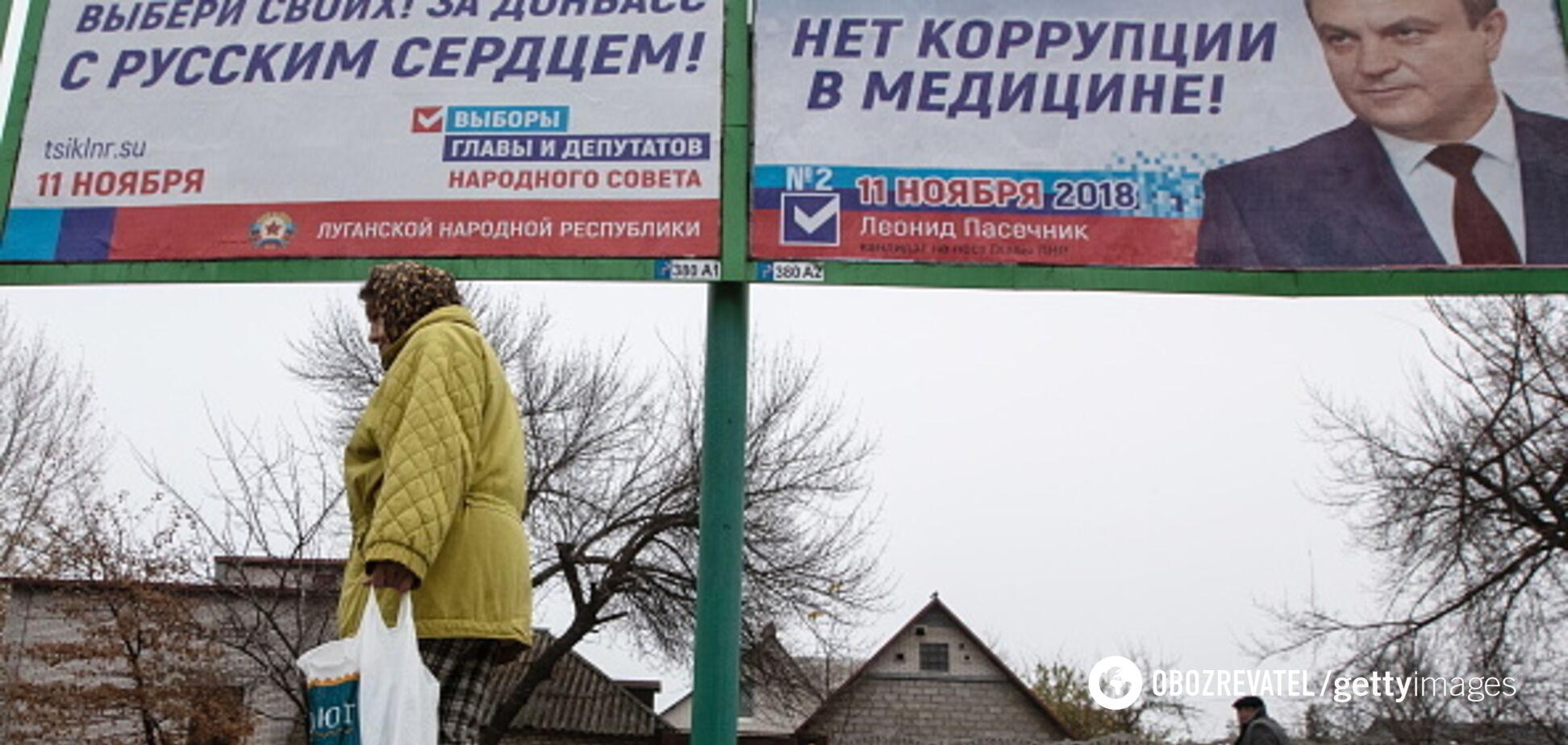 ''Упадок и руина'': в Украине рассказали, как живут люди в ''Л/ДНР''