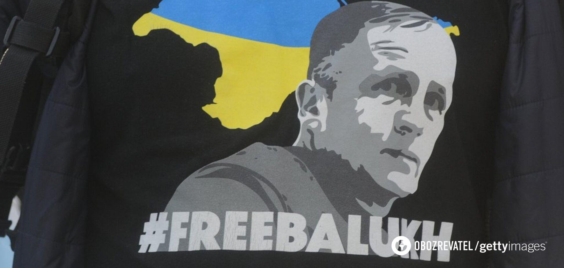 'Висмикнули без одягу!' З Криму до Росії силою вивезли українського активіста
