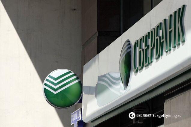 Картинки по запросу российский сбербанк угрожал