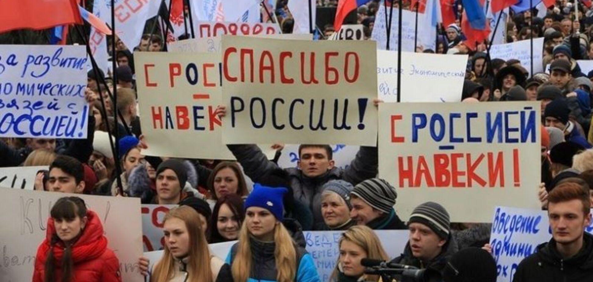 Проект 'народ Донбасса' в стадии завершения: Россия уже сыта по горло