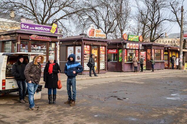 МАФи в Києві