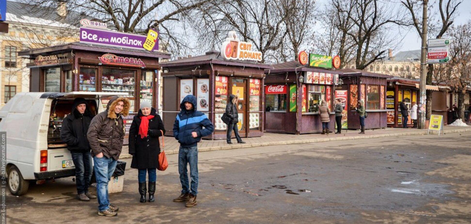 МАФ у Києві