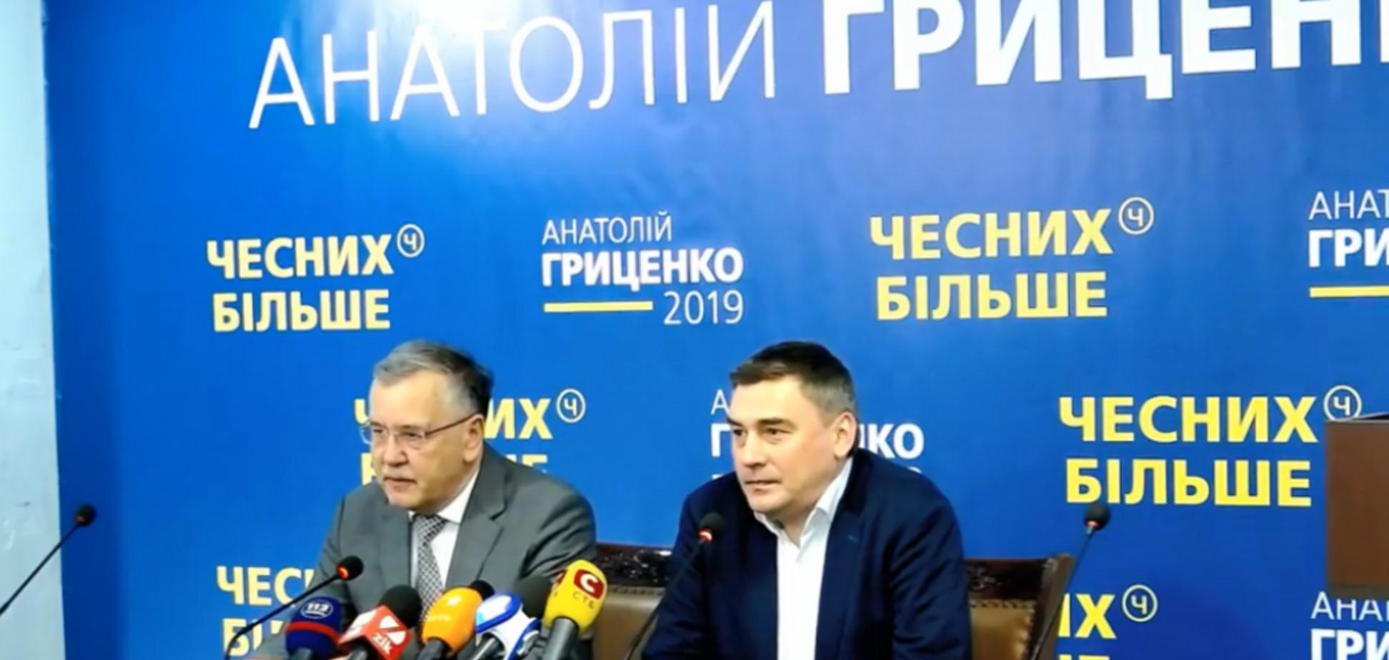 'Построим новую страну': Гриценко и Добродомов подписали меморандум