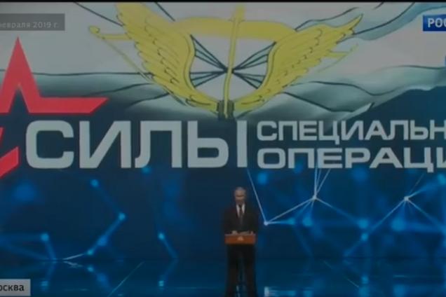 Володимир Путін робить зізнання