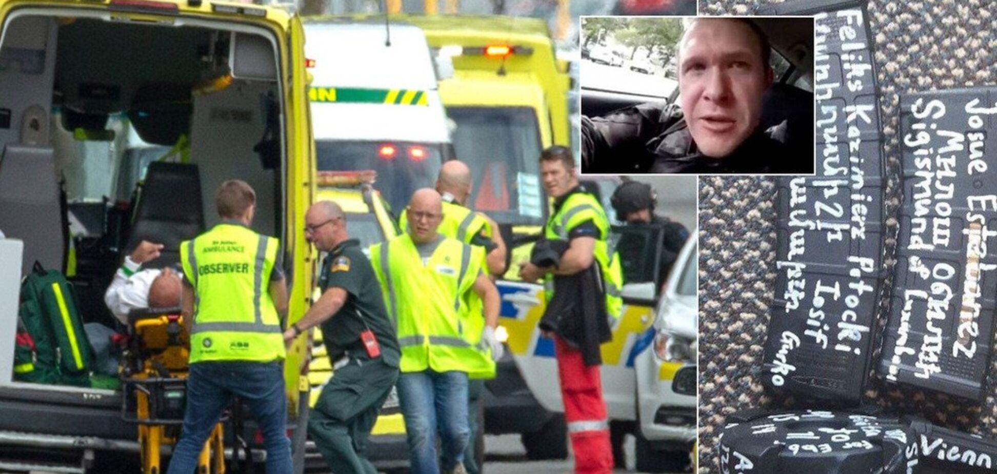 Цілилися у дітей: у Новій Зеландії розстріляли мечеті і лікарню. 49 жертв, близько 40 поранених