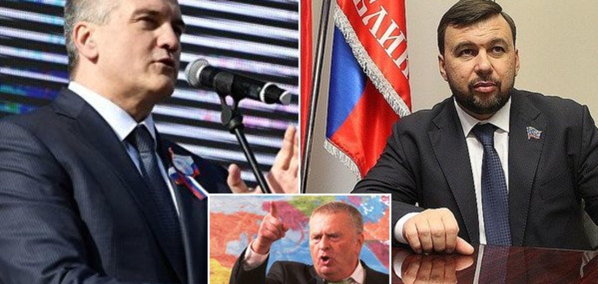 'Где Пушилин?' Жириновский потерял главаря 'ДНР' в Крыму, им прикинулся Гоблин-Аксенов: видеофакт