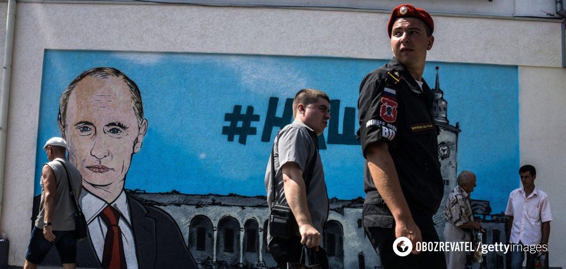 ''25 лет аннексии'': Россия потребовала от Украины компенсацию за Крым